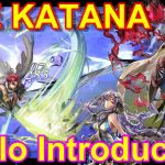 【アナザーエデン 】THE KATANA Solo Introduction【Another Eden】